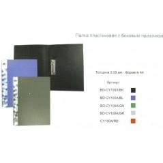 Папка с прижимом цвет серый