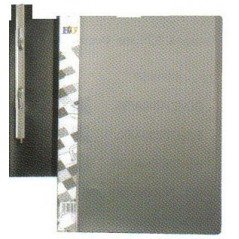 Папка скоросшиватель цв. серый 0,50 мм.