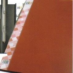 Папка скоросшиватель цв. красный  0,50 мм.
