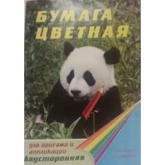"Бумага 10 цветов А-4 ""Панда"""