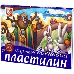 """Пластилин """"Фантазия"""" Луч 18 цветов, 315гр., восковой, со стеком, картон"""