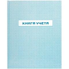 Книга учета, формат А-4  книжный переплет