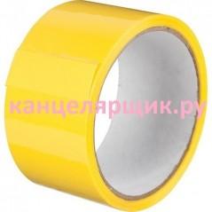 Клейкая лента жёлтая. 54 м.