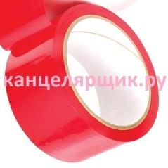 Клейкая лента, красного цвета. 54 м.