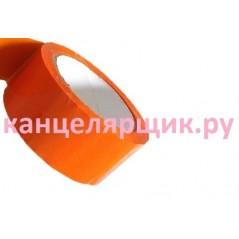 Клейкая лента, оранжевый цвет. 54 м.
