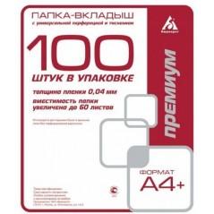 Папка-файл 40 мкр. формат А-4 100 шт. Премиум