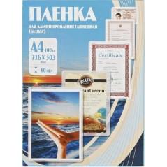 Пленка для ламинирования Office Kit, 100шт, A4, 125 мкм