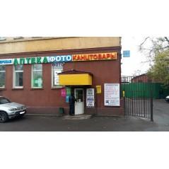 Магазин м. Нагатинская. Варшавское шоссе д.32