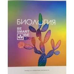 Тетрадь предметная Биология, а-5, 48 листов