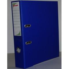 Папка регистратор с арочным механизмом  75 мм ламинат синий