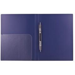 Папка пластиковая с металлическим скоросшивателем, Brauberg, цвет синий