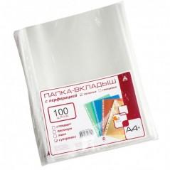 Папка файл-вкладыш с перфорацией А-4, тисненые, толщина 60 мкм , суперлюкс, 100 шт.